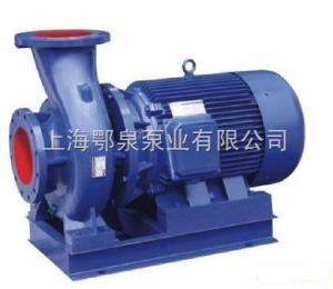 ISW臥式管道泵|臥式清水管道泵