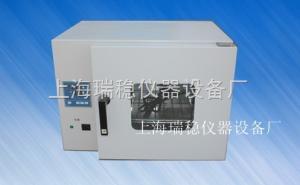 DHG-9025A 臺式300度鼓風干燥箱 烘箱 恒溫箱