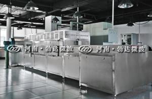 BDMD-CH-P-100勃達微波氫氧化鋯干燥設備/氫氧化鋯低溫干燥機