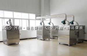 BDMD-CH-S-6勃达微波箱体式化工干燥设备/化工箱体干燥机