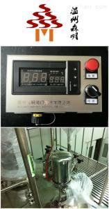 FHCFHC 電加熱呼吸器 呼吸器加熱器