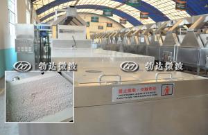 BDMD-CH-P-72勃達微波橡膠助劑干燥設備/熱敏性化工烘干機/微波干燥機