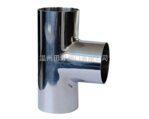 食品级洁净管件卫生级焊接三通