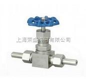 J21W/H外螺紋針型閥