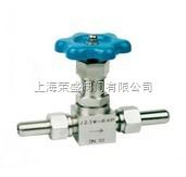 J23W/H外螺紋針型閥