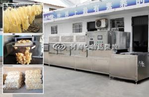 BDMP-F-P-30勃達微波豬皮膨化設備/豬皮膨化機/微波豬皮膨化機