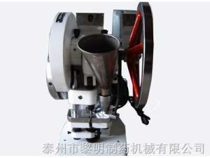 ZP01单冲压片机