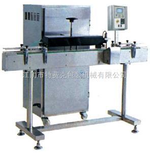 DCF-I电磁感应铝箔封口机