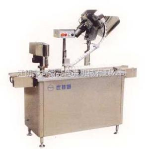 GFX-1自動旋蓋機