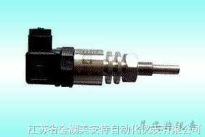 ATE-TT/TTB一體化溫度變送器