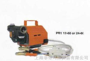 直流旋片泵PB系列