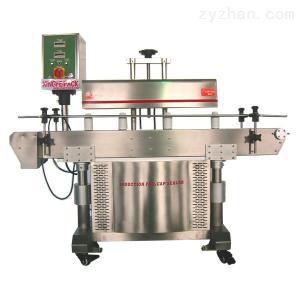 XF-LF電磁感應鋁箔封口機 灌裝機械系列