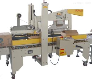 XFC-KX全自动开箱机 后道包装机械及生产线系列