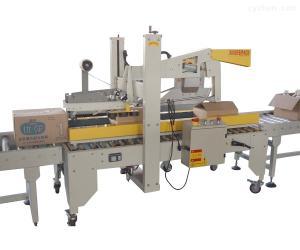 XFC-FX全自动封箱机 后道包装机械及生产线系列