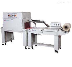 XF-FSL型封切收縮氣體聯動一體機 配套包裝機