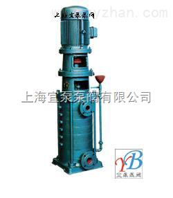 DL系列立式多級離心泵多級泵DL系列立式多級離心泵 宜泵泵閥