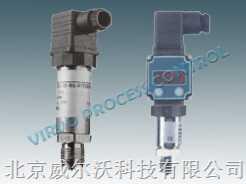 VP31 經濟型壓力變送器