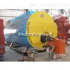 WNS2-1.0-Q2吨燃气锅炉