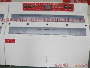 分立器件清洗設備