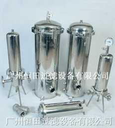 濾芯式精密保安液體過濾器
