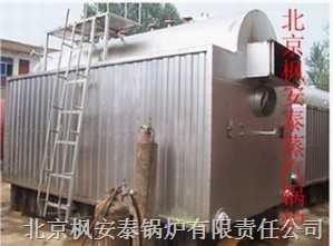 北京蒸氣鍋爐