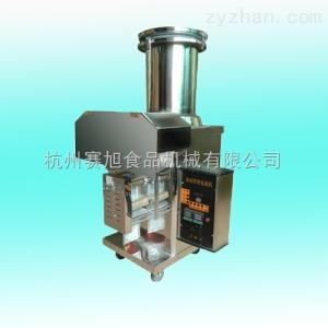 XL-280杭州自動煎藥機,煎藥包裝機,煎藥機廠家