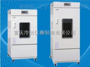 LCEI低溫/生化培養箱