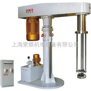 sower工業級間歇式高剪切乳化機,工業級乳化機,乳化機
