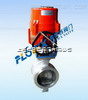 FP2003-293E2電動法蘭式半球閥