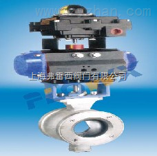 FLX-500PV造紙 V型調節閥