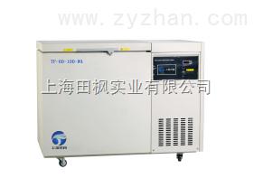 TF-60-460-WA超低温冰箱TF-60-460-WA