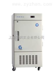 TF-60-50-LA方箱型超低溫冰箱TF-60-50-LA