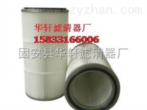 齊全制氧站制氧機抽風機凈化器空氣除塵濾筒3260 3566