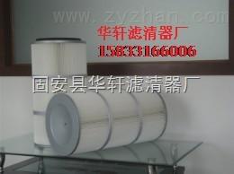 齊全涂裝房專用濾筒 涂裝房專用除塵濾芯 濾筒