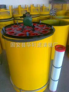 齊全穩定土拌和站 拌和機倉頂除塵器及除塵濾芯