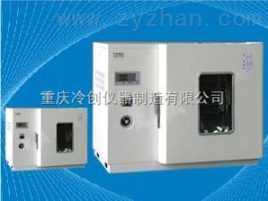 LCEI電熱恒溫培養箱
