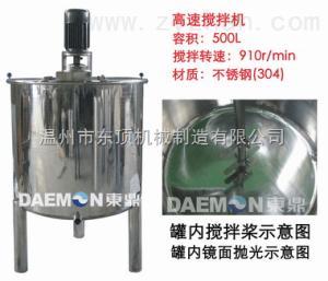 PJ型PJD型高速攪拌罐