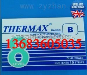 10格B机车轴箱温度指示器