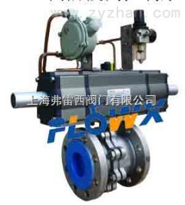 DN80三位式气动执行机构,气动装车球阀