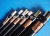SYV-75-2-1X8 射频同轴电缆