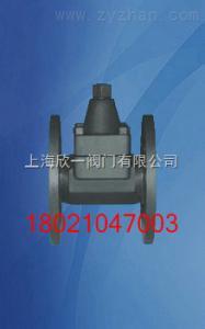CS47H-16C可調雙金屬片式蒸汽疏水閥