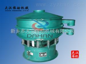 DH-800-1P移动式振动筛--圆振动筛分设备