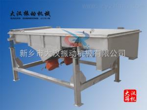 DZSF-1030-1S直线长方形振动筛/粉体、颗粒筛分直线振动筛/不锈钢直线振动筛