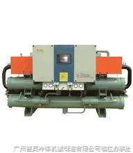 熱回收水冷螺桿式工業冷水機-熱回收冷凍機-鹽城冷凍機-昆山冷凍機-南通冷凍機-常州冷凍機-冰水機組