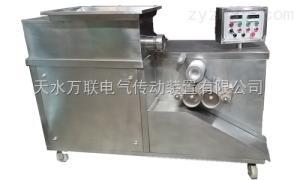 DM-150大蜜丸機