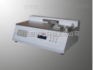 STF-C塑料薄膜摩擦系數儀
