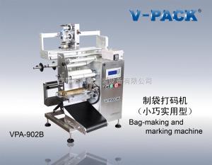 VPA-902B制袋標識機