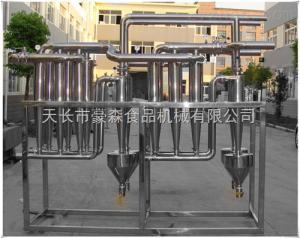 hs-140藕粉淀粉凈化器