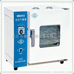 北京永光明|湖南恒温干燥箱|电热恒温|电热恒温干燥箱