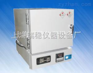 RW-2.5-10一體式箱式電爐 馬弗爐 電阻爐